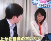 フジTV 「とくダネ」