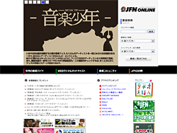 ネットラジオJFNへ出演