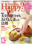 雑誌Are You Happy?