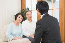 両親への相談