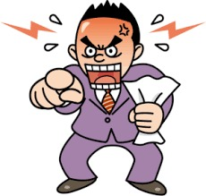 yjimage夫怒る